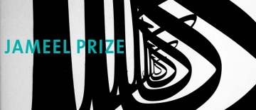 jameel_prize_generic